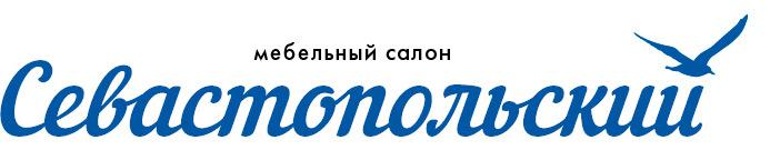 Мебельный Салон Севастопольский